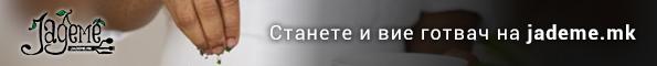 MiT [ restorani banner ]