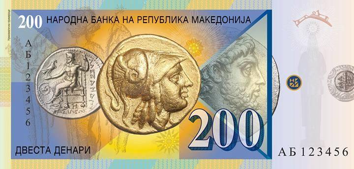 200 den_majkatiitatkoti