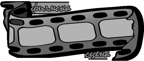 filmska scena logo