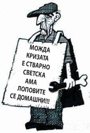 mozda krizata_majkatiitatkoti