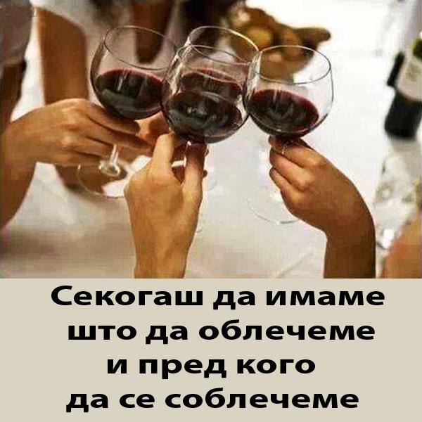 zanska zdravica_majkatiitatkoti