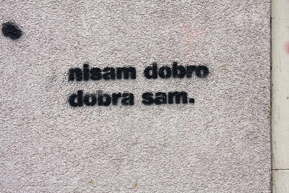 Beograd grafiti_njegoseva