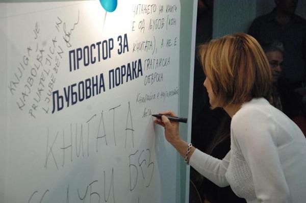 Министерка за Култура на РМ - Елизабета Канческа Милевска