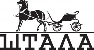 logo shtala new