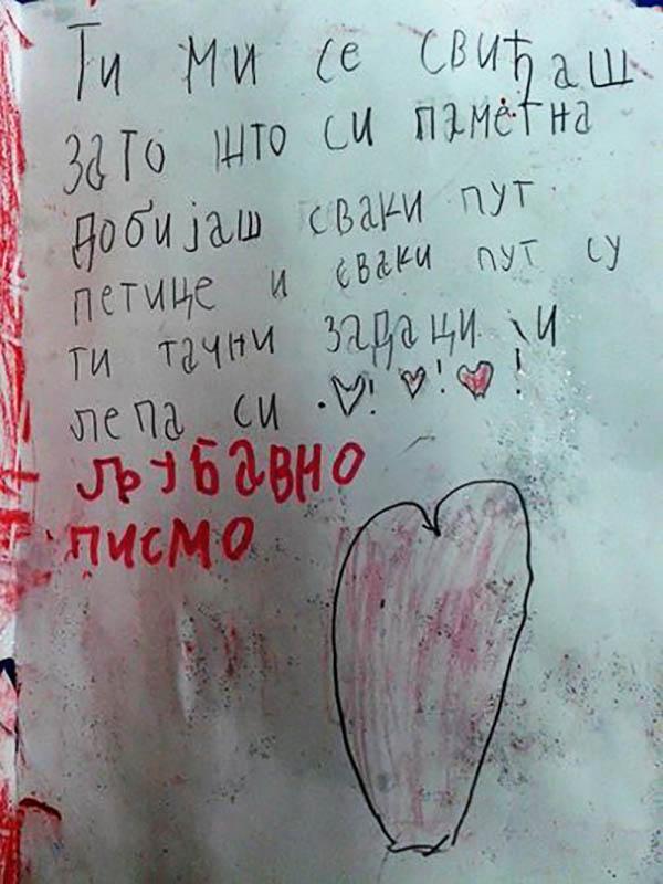 ljubovno pismo-pocetna_majkatiitatkoti