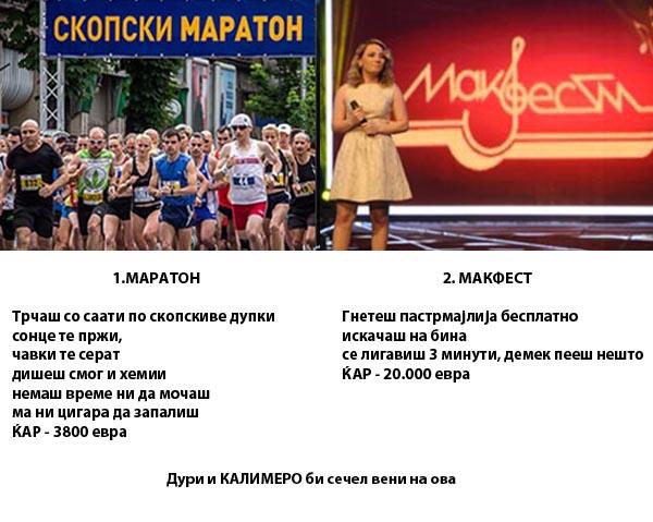 panker maraton