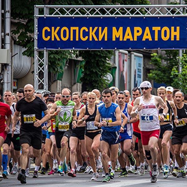 skopski-maraton_catalenje