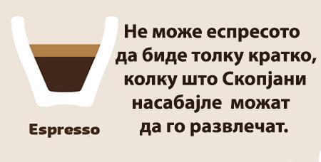 espreso-fresko_majkatiitatkoti