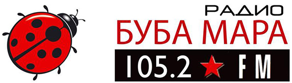 radio buba mara logo BIG
