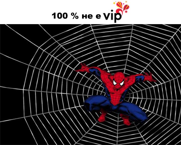 spiderman ne e vip