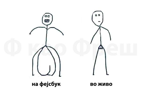 makedonskite sindromi_majkatiitatkoti