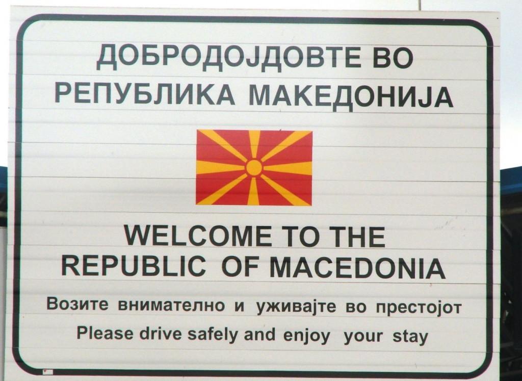 Welcome-to-Macedonia_majkatiitatkoti