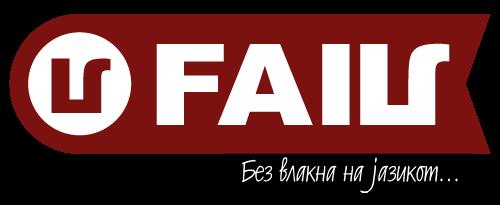 fail mk logo