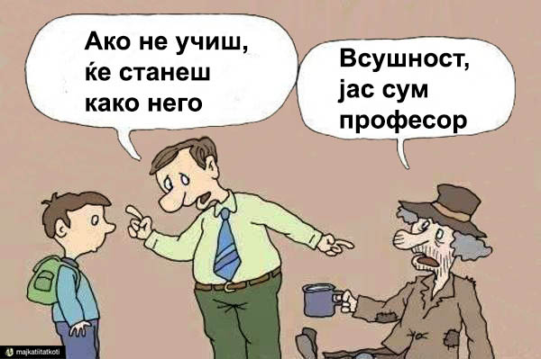 usi sinko_majkatiitatkoti
