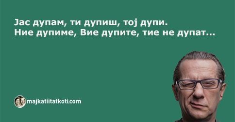dupam-igor_misla_majkatiitatkoti
