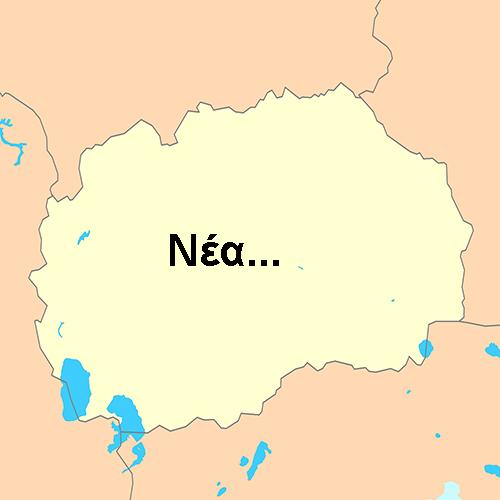 Nea-pocetna_majkatiitatkoti