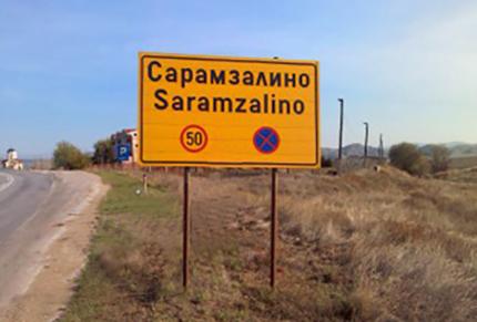 samrazalino-pocetna_majkatiitatkoti