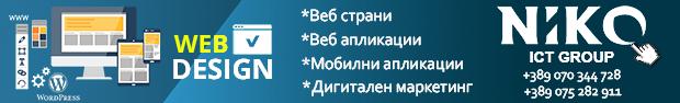 NikoBanerTel_Web