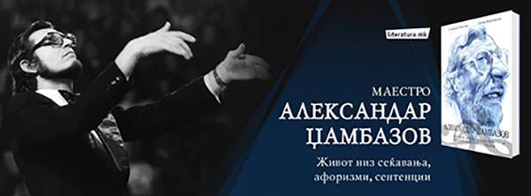 aco-promocija_majkatiitatkoti