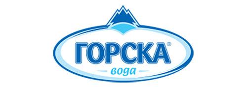 gorska-baner-text-500