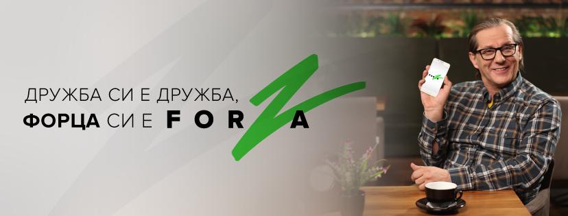 forza-igor-pocetna_majkatiitatkoti