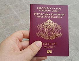 bugaristan-pasport