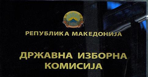 dikovaca