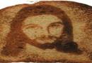 Најхристијанска сендвичара