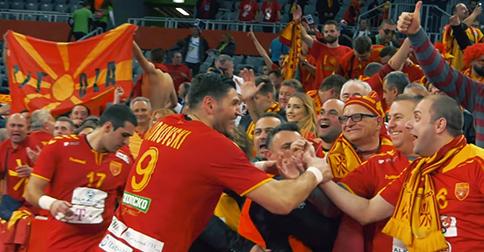 Дали Македонија навива за вас?