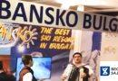 Меѓународен саем за туризам во Белград: Лихнида кајче веслаше на бугарскиот штанд (Видео)