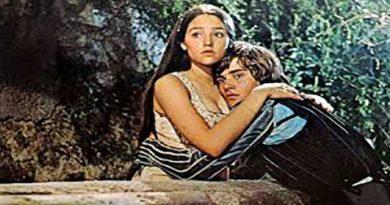 Сакала да се сакаме како Ромео и Јулија