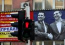 Северна Македонија ќе биде сликана рака на волан од BMW