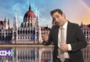 Фчерашни новости со директно јавување од Будимпешта (Видео)