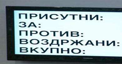 Собраниски пратеник во болница добива телеграма: – На колегата му посакуваме побрзо оздравување